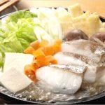 鱈 レシピ