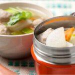 スープジャーのレシピ