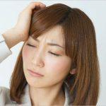頭痛の予防薬